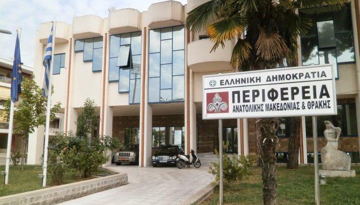 Ιδιαίτερη προσοχή από τις αρχές για κρούσμα γρίπης των πτηνών στο Χάσκοβο της Βουλγαρίας