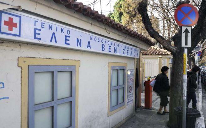 Σφραγίστηκε η υπόγεια αποθήκη τροφίμων στο «Έλενα Βενιζέλου»