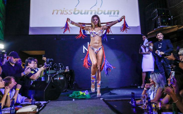 Αυτή είναι η βασίλισσα των «Miss BumBum» 2017