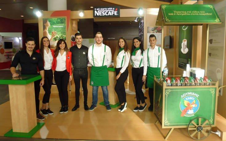 Οι Nescafé και Λουμίδης Παπαγάλος στο 14ο Πανελλήνιο Συνέδριο Διατροφής – Διαιτολογίας και 3ο Συνέδριο Κλινικής Διατροφής