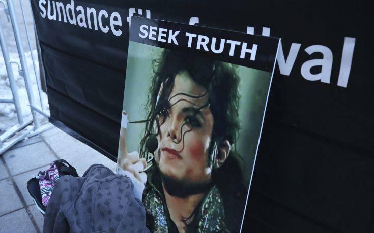 Πρώην υπηρέτρια του Μάικλ Τζάκσον αποκαλύπτει: Ήταν πράγματι παιδόφιλος