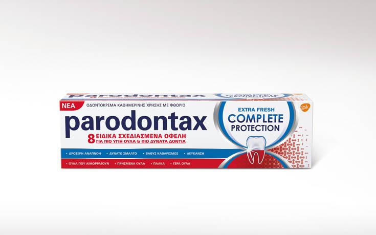 Νέα οδοντόκρεμα parodontax