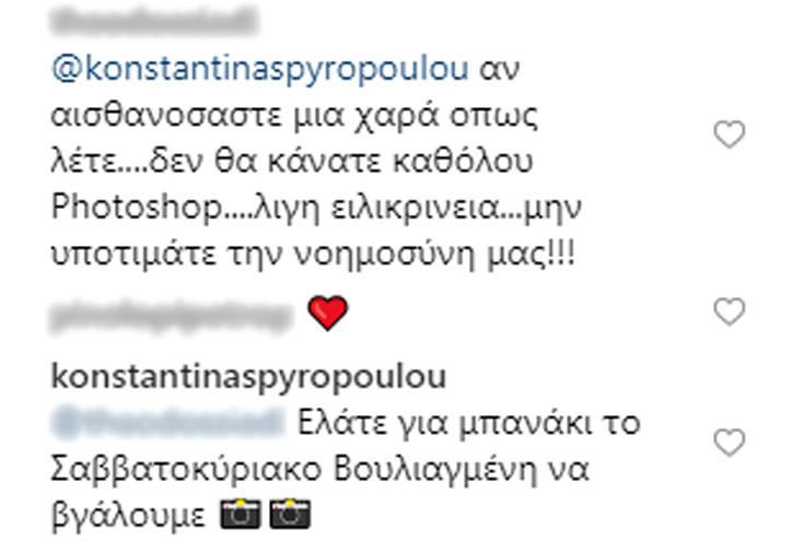 Η φωτογραφία της Κωνσταντίνας Σπυροπούλου με μαγιό και τα σχόλια για τα κιλά της