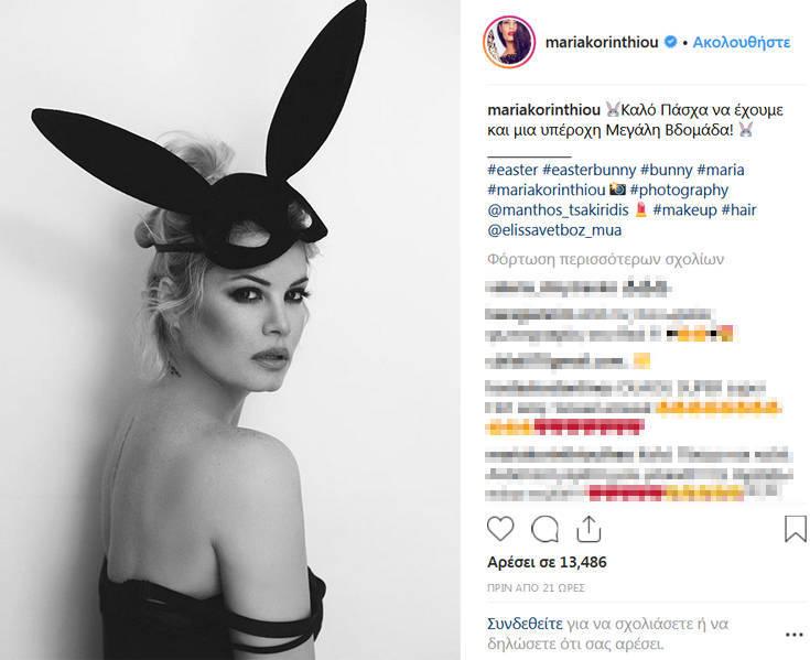 Μαρία Κορινθίου: Νέα απάντηση για τη φωτογραφία της που προκάλεσε χαμό