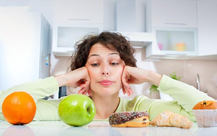 Τρία συνηθισμένα λάθη που μας εμποδίζουν να χάσουμε κιλά