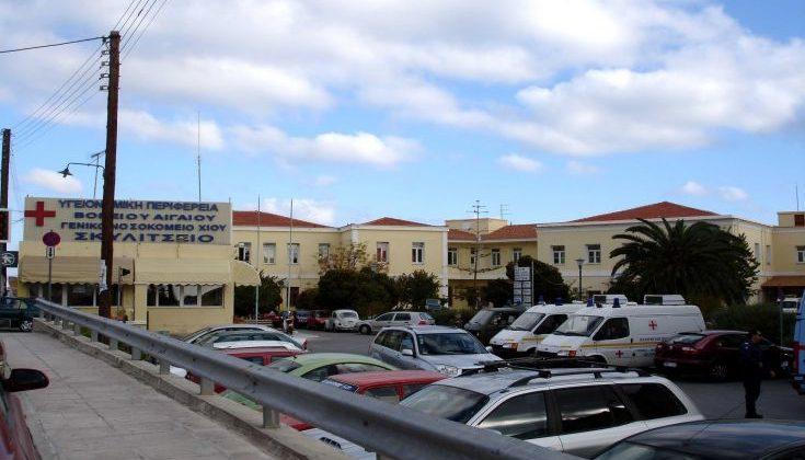 Πρωτοποριακή ορθοπεδική τεχνική στο νοσοκομείο της Χίου
