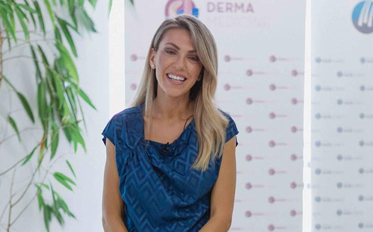 Με επιτυχία ολοκληρώθηκε το 5ο Εκπαιδευτικό Σεμινάριο της Cosmetic Derma Medicine