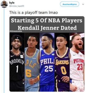 Η Κένταλ Τζένερ παραδέχεται με πόσους παίκτες του NBA έχει βγει ερωτικό ραντεβού
