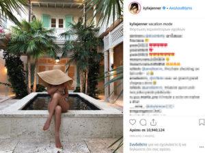 Η Κάιλι Τζένερ ποζάρει ολόγυμνη φορώντας μόνο το τεράστιο καπέλο της