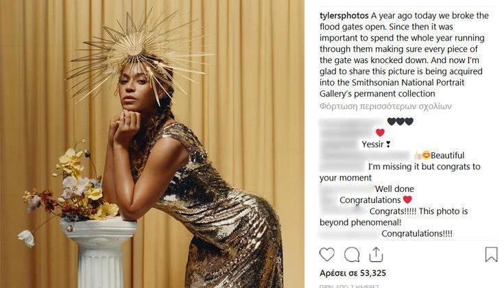 Η Beyonce γίνεται πορτραίτο στο Ινστιτούτο Smithsonian