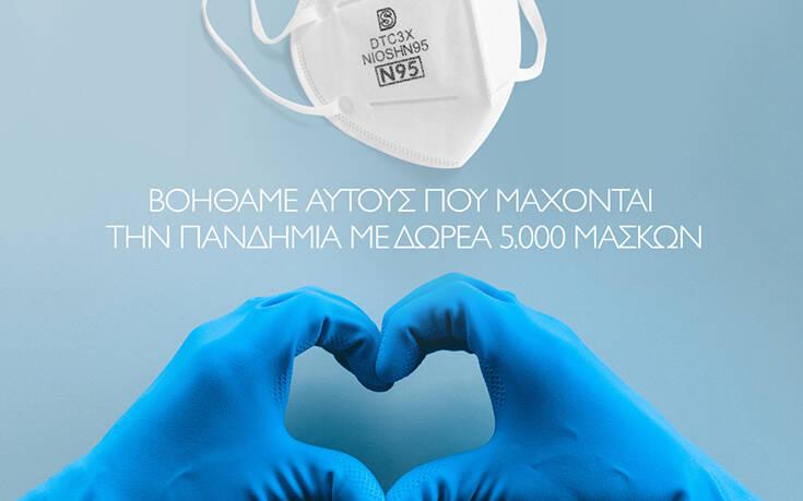 Η PaL προσφέρει 5.000 μάσκες προστασίας στο Υπουργείο Υγείας