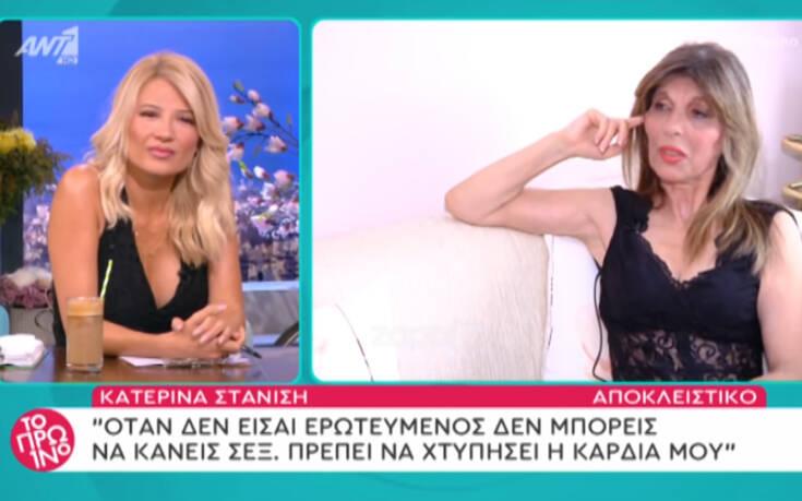Η απάντηση της Κατερίνας Στανίση σε όσους λένε για τη φωνή της: Μωρέ δεν πάνε να γαμ@@ν