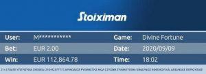 Νέο Jackpot στη Stoiximan: Κέρδισε… από το σπίτι 112.864€ με μόλις 2€!